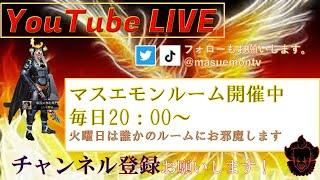 【荒野行動】視聴者参加型!チャンネル登録お願いいたします!7/26