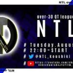 【荒野行動】8月度 NTL Day3【大会実況】