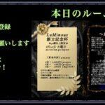 8/10 22:00~ LuMinous杯 30歳OVER限定【配信】【荒野行動】