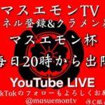 【荒野行動】雑談配信!チャンネル登録お願いします!8/17