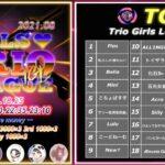 【実況】8月度TGLリーグday3【女子3スクリーグ】タピオカの実況⚫️ 【荒野行動】