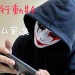 #ゲーム実況 #荒野行動 #joker #ジョーカー