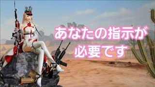 [荒野行動] 蛇竜桜内戦の真実!!
