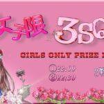 【荒野行動】女子限3SQ 2戦PT制【実況配信】GB