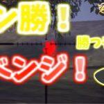 【荒野行動】魔理沙のリベンジ!ドン勝取るぞ!【ゆっくり実況】#6