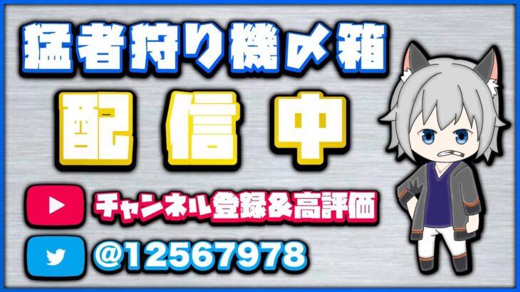 【荒野行動】大会配信 9月27日【ぱこしょ】