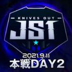 【荒野行動】9月度 JS1 本戦Day2 おやすみの夜は長い!