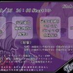 【荒野行動】9/25 24:00~ Tsan × Uru Room Over30【配信】