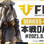 【荒野行動】FFL SERIES5 DAY4 解説 :仏 実況 : V3