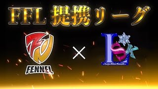 【荒野行動】FFL提携リーグLSK9月day4【実況 おめが&こめさん】ライブ配信中!