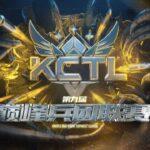 【荒野行動】KCTLーS9日本コース決勝戦