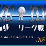 【荒野行動】 KE1DL 9/23【実況配信】JP