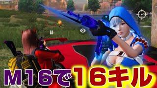 【東京マップ】M16が強すぎて16キルドン勝つかましていく〜。M16のキル速がどの武器よりも最強!!