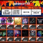 【荒野行動】P1L~Season19~《Day3》実況!!【遅延あり】