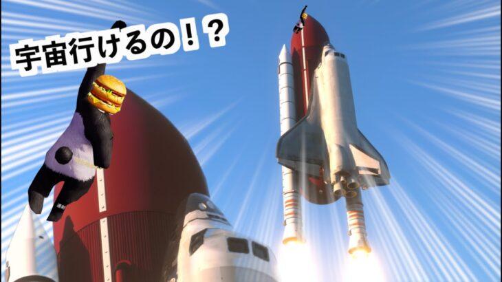 【ロケットの上に乗って発射したら宇宙行ける説】荒野行動新マップ検証