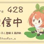 【荒野行動】今日の夜ご飯はホルモン丼(夢幻の兄貴)