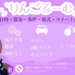 """【荒野行動】""""りんご&ぴえろぅ""""賞金ルーム実況!!【遅延あり】"""