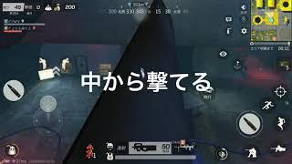 【荒野行動】新マップ孤島作戦チート級バグ