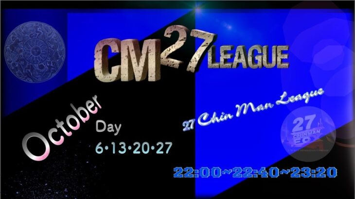 【荒野行動】10月度 CM27 League Day4(Final)【大会実況】GB
