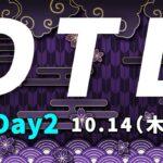 【荒野行動】10月度DTL Day2(2画面配信、遅延あり)実況:がぶがぶGames